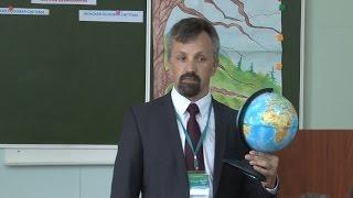 Учитель года 2017. Урок биологии. Еланцев Н.В.