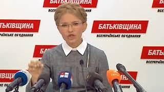 Порошенко уже готовится к масштабным фальсификациям на выборах! - Тимошенко