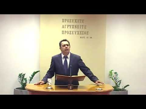 16.09.2018 - Λουκάς Κεφ 18 - Τάσος Ορφανουδάκης