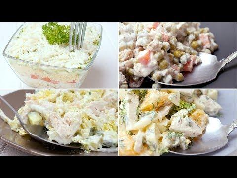 Легкие салаты с курицей - Рецепты от Со Вкусом