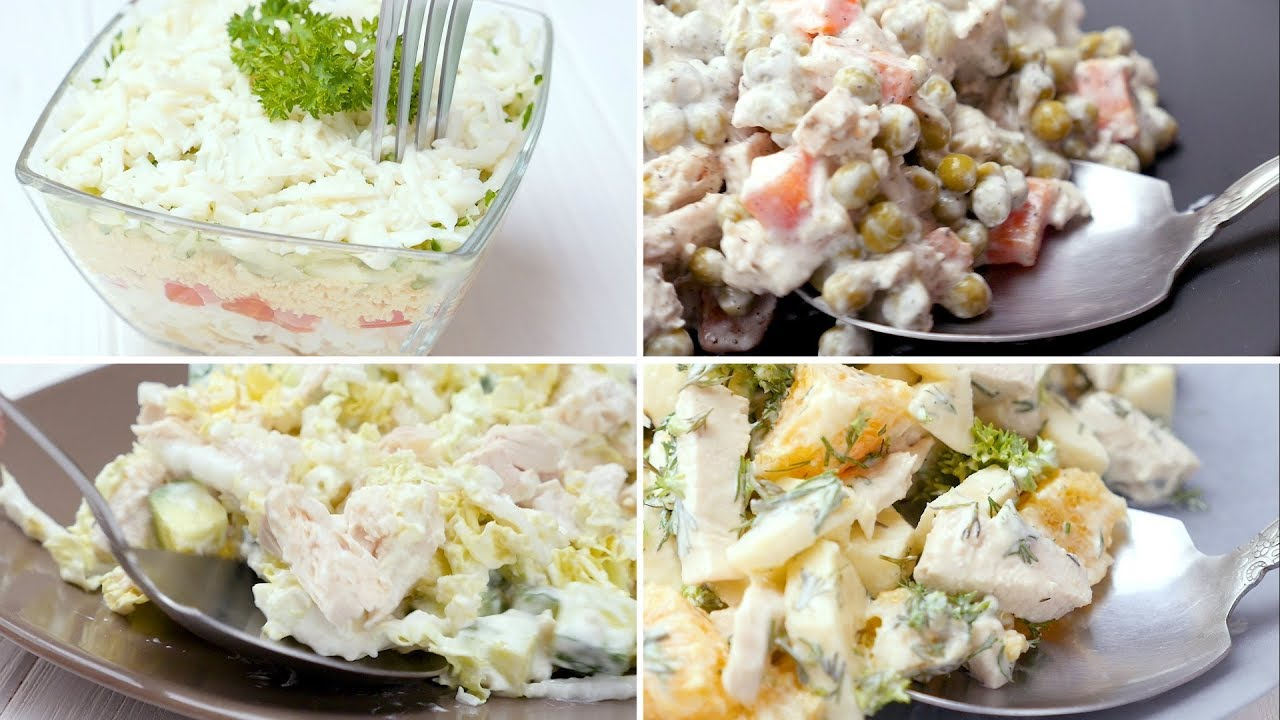 Легкие салаты с курицей - Рецепты от Со Вкусом - YouTube