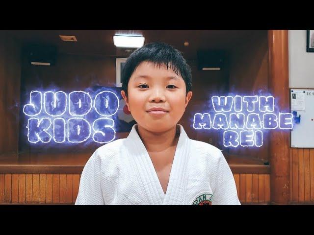 #JudoKids: O-Uchi-Gari