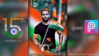 15 August Photo Editing PicsArt | Independence Day Special Photo editing