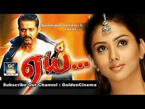 Aai Full Movie HD | R. Sarathkumar,Namitha,Vadivelu | Tamil Full Movie HD | GoldenCinema