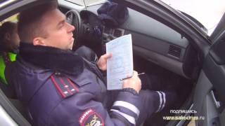 Полицейский беспредел Ч.1 Ж/Д переезд в п.Нахабино ОГИБДД УМВД г.Красногорск