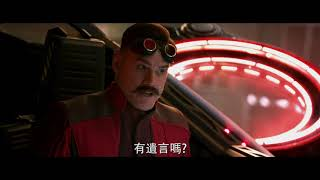 【音速小子】力量篇 -  2月21日 飆速大銀幕 中英文版同步