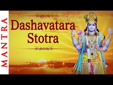 Dashavatara Stotra with Lyrics   Dashavatara of Lord Vishnu   Bhakti Songs