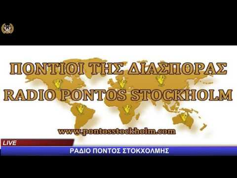 Youtube Live..Radio Pontos Stockholm
