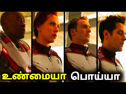 Avengers END GAME Quantum Suit Real or Fake ??? In Tamil