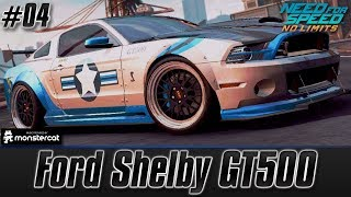 Need For Speed No Limits: Ford Shelby GT500 | Fastlane (Day 4 - Pass)