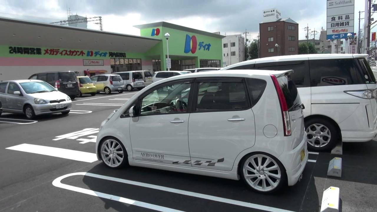 Modified Daihatsu Move  Japan Youtube