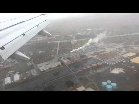 TK7070 SEFER SAYILI 09:05 ANKARA-ERZURUM Uçağı iniş videosu