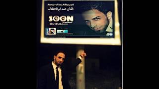 دبكة جديد 2013 الفنان ابو الكايد والعازف سعيد جبارين