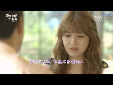 Download ost dating agency cyrano something flutters
