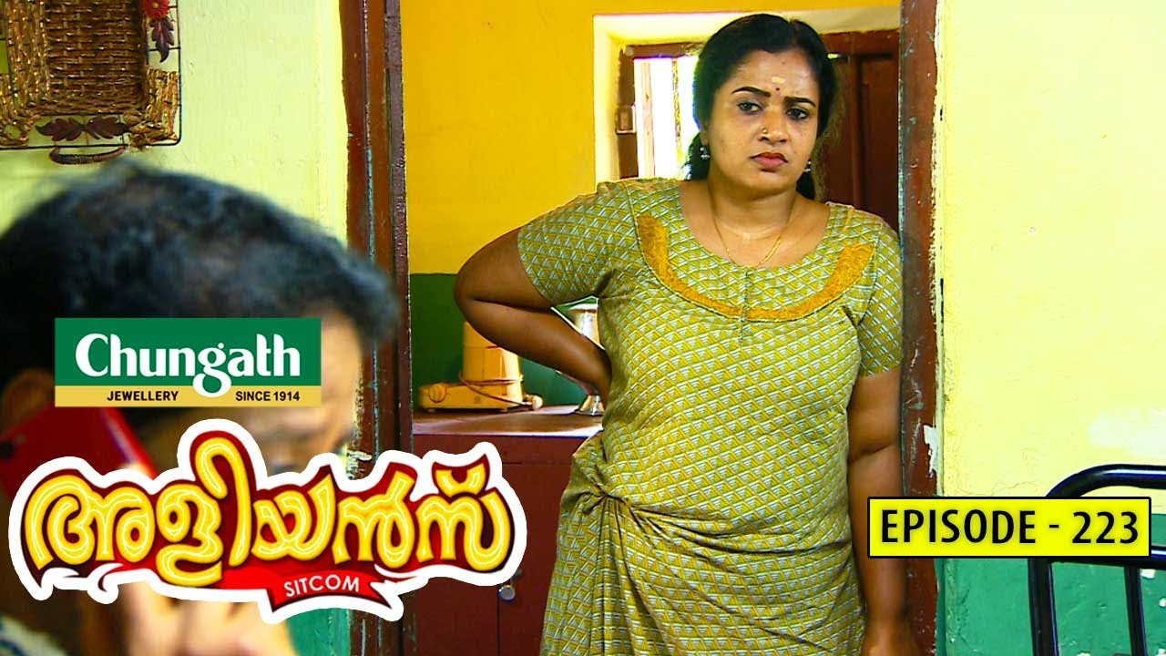 Download Aliyans - 223 | സൊല്യൂഷൻസ് | Comedy Serial (Sitcom) | Kaumudy