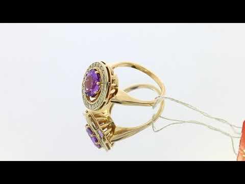 Золотое кольцо с аметистом арт. 12131576