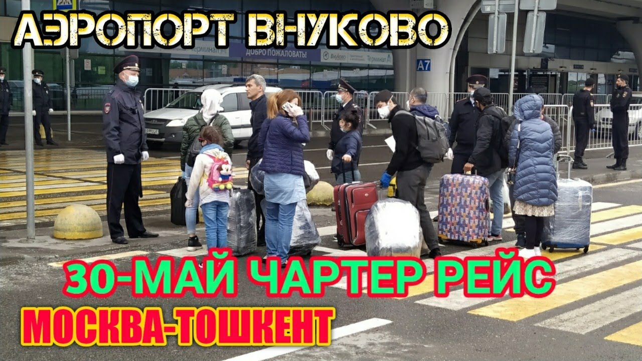 ЯНГИЛИК! БУГУН ЯНА ЧАРТЕР РЕЙС 30-МАЙ ХОЛАТИ... MyTub.uz