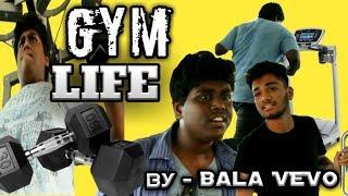 BALA VEVO - GYM LIFE
