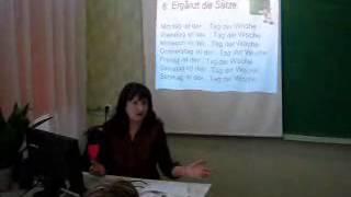 Видеоролик урока немецкого языка в 5 классе