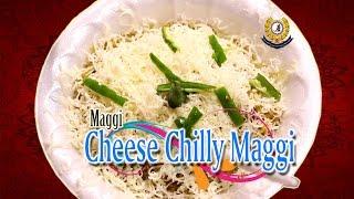 Cheese Chilly Maggi | Street Maggi Recipe | Masala Maggi Recipe | Maggi #1