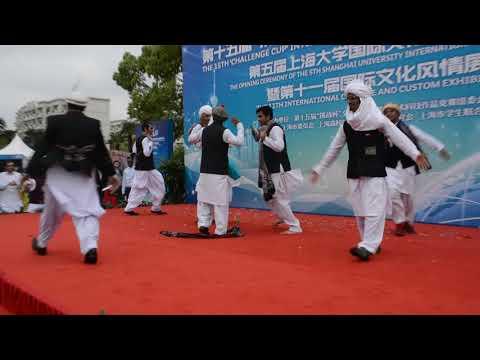 Shanghai University Cultural Festival Pakistan