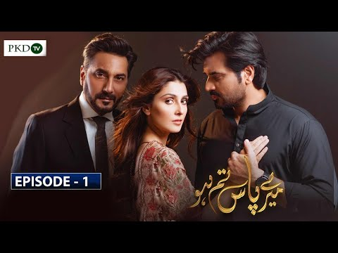 meray-paas-tum-ho-episode-1- -17th-august-2019-ary-digital-subtitle-eng