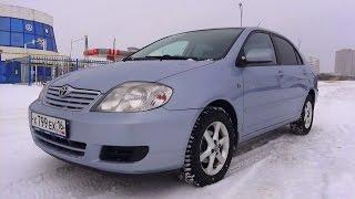 видео Тойота Филдер 2005: характеристики, интерьер, экстерьер