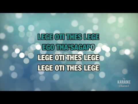 """Lege Oti Thes in the Style of """"Traditional"""" with lyrics (with lead vocal)"""