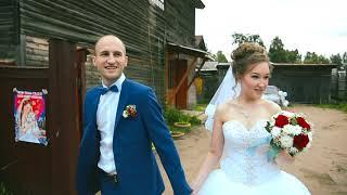 Свадьба Лиды и Максима Орловых. Вельск