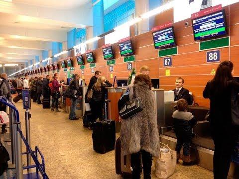 Новый налог на выезд из России