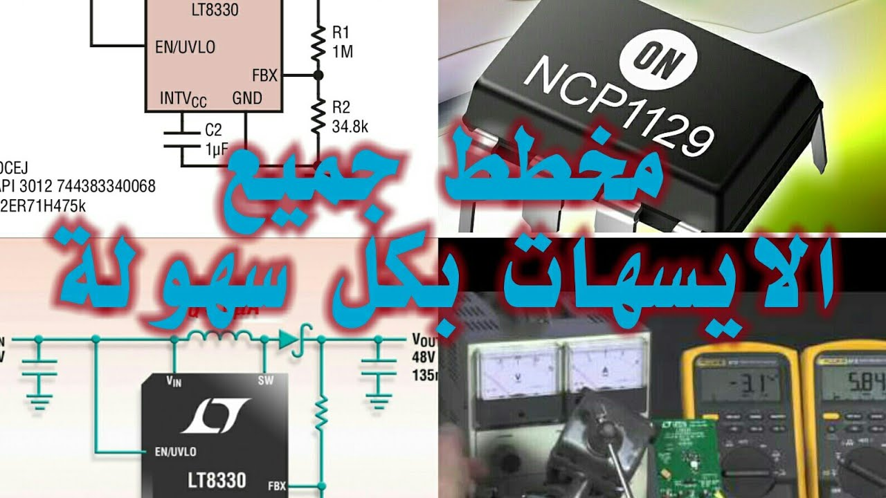 Stk412-230 Pdf