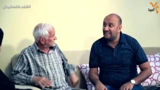 محمد قاسم يعتذر من امه بعيد الام