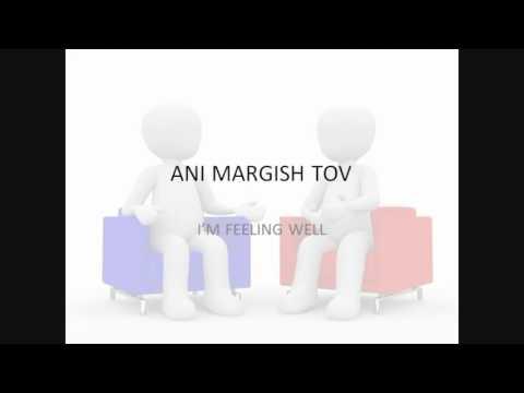 Bahasa Israel: Percakapan Ibrani Bagi Pemula.