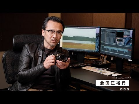 """Interview with Masahiro Aida (会田正裕) on """"A Little Part of me inside my Photos"""" / FUJIFILM"""