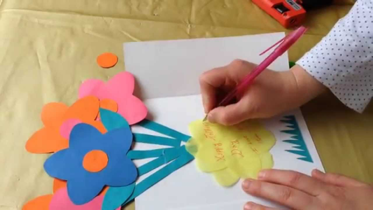 How to make mothers day card at home youtube how to make mothers day card at home kristyandbryce Choice Image