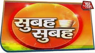 Jharkhand में नक्सल प्रभावित 13 सीटों पर मतदान जारी । Subah Subah । Nov 30, 2019