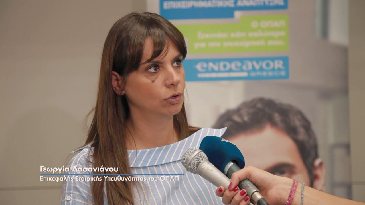Αποτέλεσμα εικόνας για Η Επικεφαλής Εταιρικής Υπευθυνότητας του ΟΠΑΠ, Γεωργία Λασανιάνου,