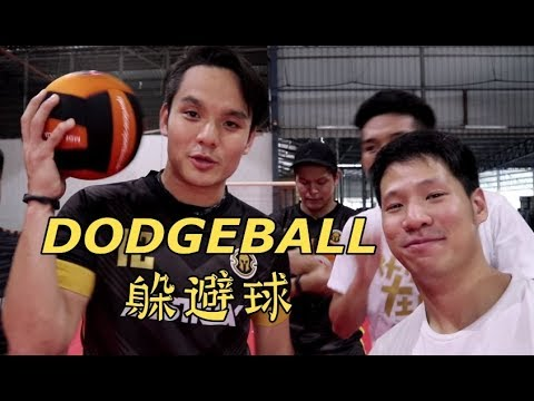 什么运动 - 躲避球 VS 国家队 (WHAT SPORT - DODGEBALL VS NATIONAL TEAM)