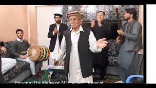 Awa ki loliman ta chusti   Mansoor Ali Shabab   Basha   Karachi Program 2021   Khowar old song