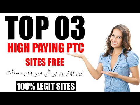 Top 3 High Paying PTC Sites 2020 | Make Money Online 2020 | Ptc Sites