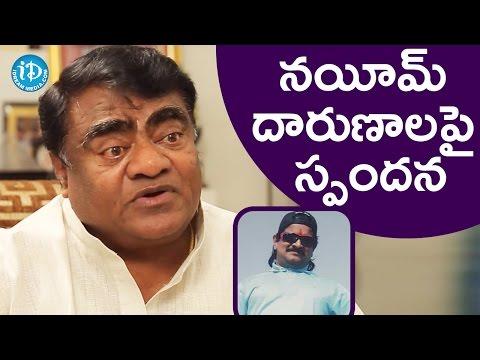 నయీమ్ దారుణాలపై బాబు మోహన్ స్పందన || Indian Political League (IPL) With iDream