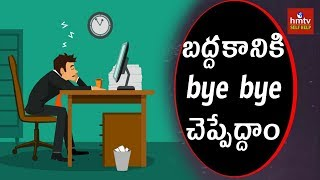 How To Overcome Laziness? | ASK TALKS