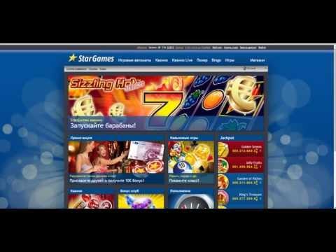 Старгеймс казино обзор