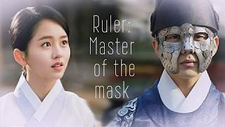 Клип на дораму Правитель: Хозяин маски || Ruler: Master of the mask MV || by Sofina Kim