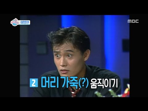 """[Section TV] 섹션 TV - Lee Byung-hun, """"I would Sacrifice this one body if mass is enjoy"""" 20160911"""