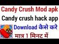 Candy crush saga mod apk || Candy Crush saga  || Candy crush hack apk || Candy Crush saga hack