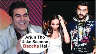 Arbaaz Khan FUNNY Reaction On Ex-Wife Malaika Arora's MARRIGE With Arjun Kapoor