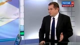 Сергей Глазьев - Кипр. первые уроки для России 20.03.2013