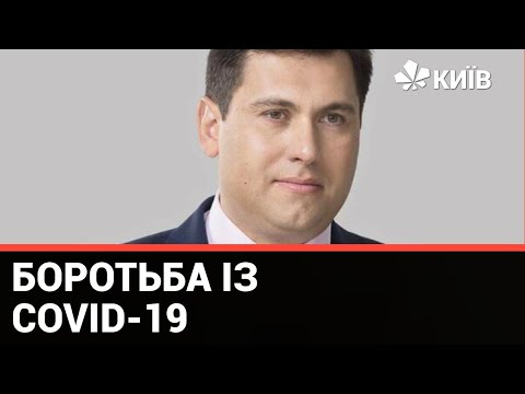 Коронавірус, карантин і вибори: Олесь Маляревич розповів про боротьбу із COVID-19