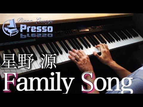 Family Song / 星野源 (ピアノ・ソロ) Presso